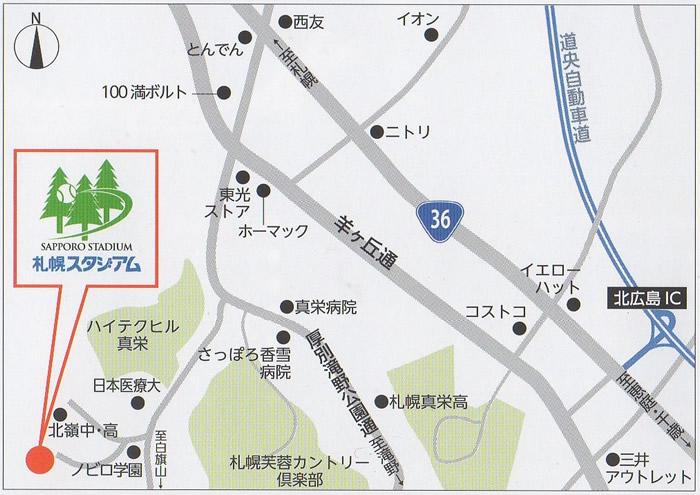札幌スタジアム地図